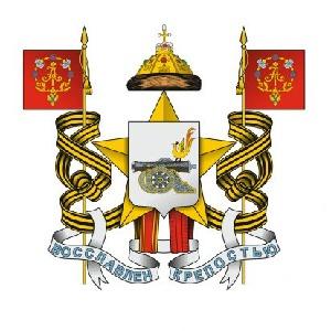 Администрация города Смоленска