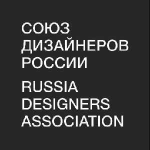 Общероссийское общественное творческое объединение «Союз Дизайнеров России»